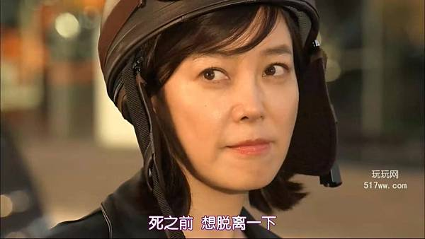 [玩玩网字幕社 www.517ww.com][我们可以结婚吗][第03集][韩语中字][720p]v2.rmvb_20121113_162731.720