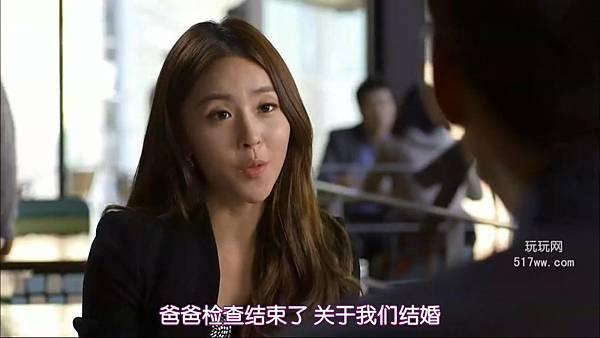 [玩玩网字幕社 www.517ww.com][我们可以结婚吗][第03集][韩语中字][720p]v2.rmvb_20121113_162535.577