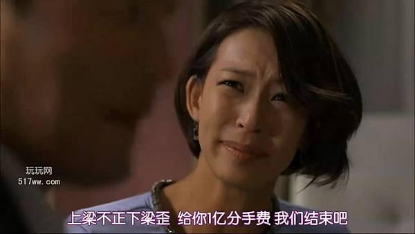 [玩玩网字幕社 www.517ww.com][我们可以结婚吗][第04集][韩语中字][720p].rmvb_20121113_162417.092