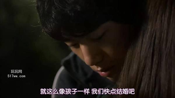 [玩玩网字幕社 www.517ww.com][我们可以结婚吗][第04集][韩语中字][720p].rmvb_20121113_162902.809