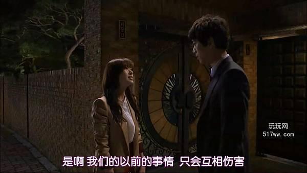 [玩玩网字幕社 www.517ww.com][我们可以结婚吗][第04集][韩语中字][720p].rmvb_20121113_163053.053