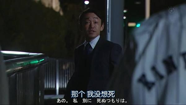 PRICELESS.Ep04.Chi_Jap.HDTVrip.704X396-YYeTs人人影视.rmvb_20121115_143727.710