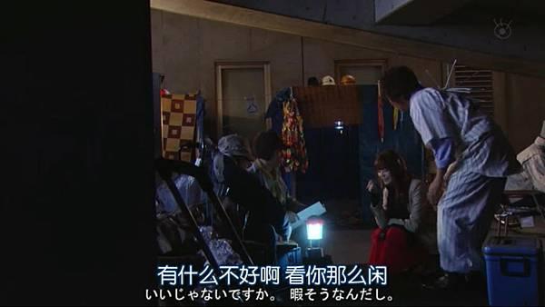 PRICELESS.Ep04.Chi_Jap.HDTVrip.704X396-YYeTs人人影视.rmvb_20121115_143951.229