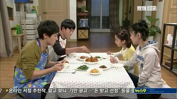 【神话家族&万有引力】KBS1TV《加油,Mr.金!》E06.avi_20121119_103711.476