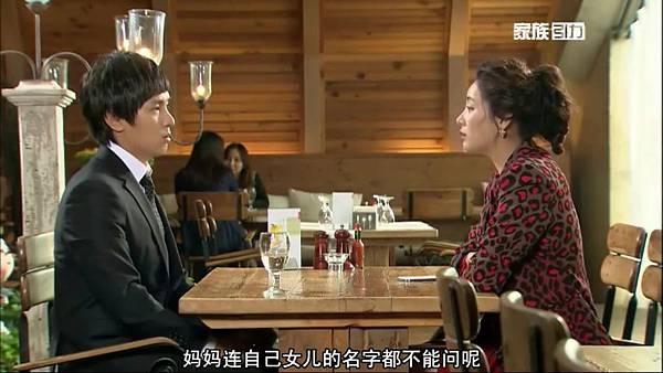 【神话家族&万有引力】KBS1TV《加油,Mr.金!》E08.avi_20121119_104500.884