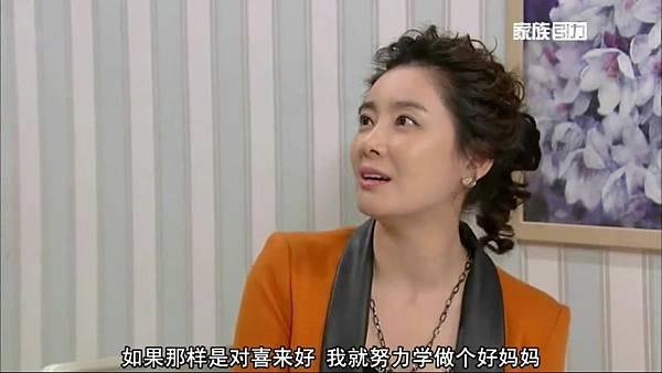 【神话家族&万有引力】KBS1TV《加油,Mr.金!》E09.avi_20121119_104900.689