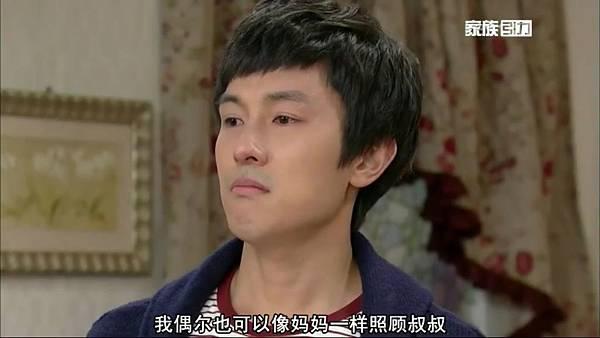 【神话家族&万有引力】KBS1TV《加油,Mr.金!》E09.avi_20121119_105123.773