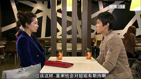 【神话家族&万有引力】KBS1TV《加油,Mr.金!》E09.avi_20121119_105226.094