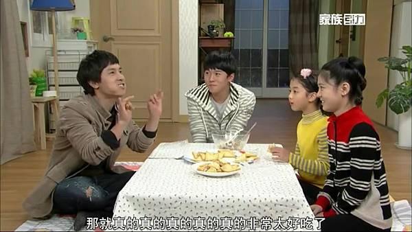 【神话家族&万有引力】KBS1TV《加油,Mr.金!》E10.avi_20121119_105527.712