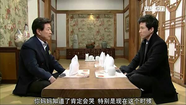 【神话家族&万有引力】KBS1TV《加油,Mr.金!》E10.avi_20121119_105651.124