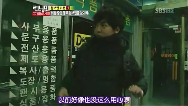[TSKS][Running man][E120][20121118][KO_CN].rmvb_20121121_160635.192