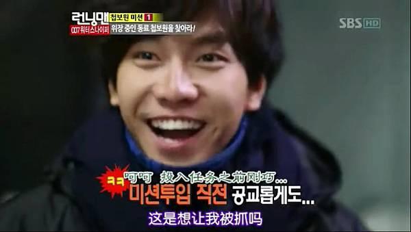 [TSKS][Running man][E120][20121118][KO_CN].rmvb_20121121_160913.362