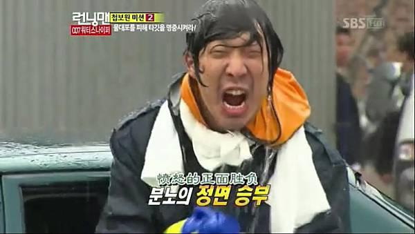[TSKS][Running man][E120][20121118][KO_CN].rmvb_20121121_161947.241