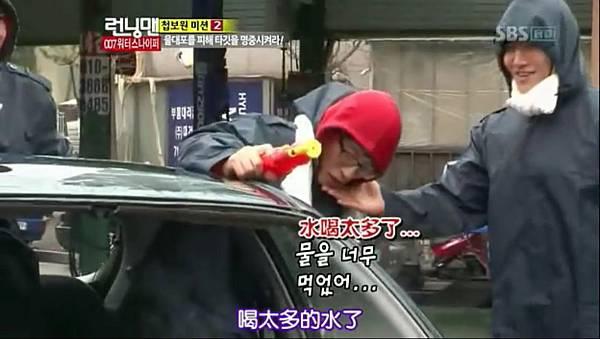 [TSKS][Running man][E120][20121118][KO_CN].rmvb_20121121_161838.820