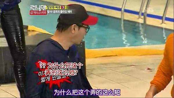[TSKS][Running man][E120][20121118][KO_CN].rmvb_20121121_162504.767