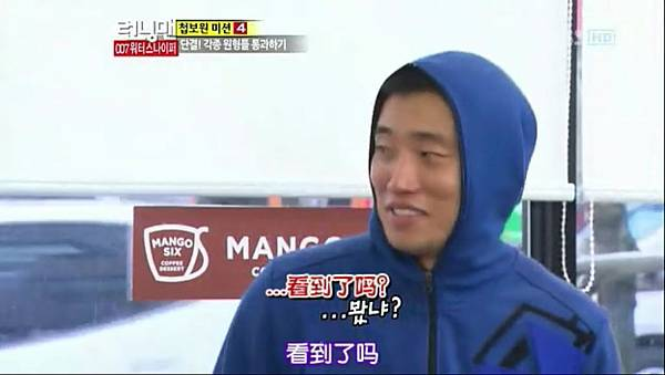 [TSKS][Running man][E120][20121118][KO_CN].rmvb_20121121_162738.254