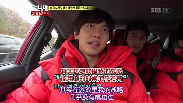 [TSKS][Running man][E120][20121118][KO_CN].rmvb_20121121_162937.534
