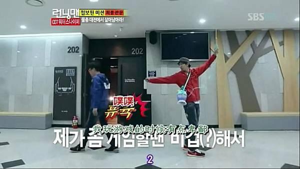 [TSKS][Running man][E120][20121118][KO_CN].rmvb_20121121_163605.915
