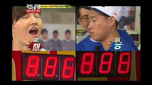 [TSKS][Running man][E122][20121202][KO_CN].rmvb_20121207_160232.463