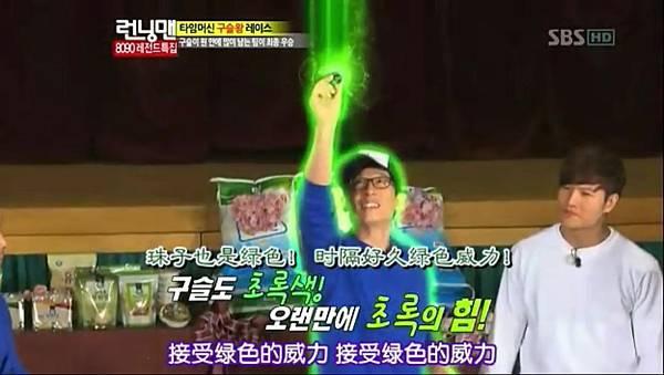 [TSKS][Running man][E122][20121202][KO_CN].rmvb_20121207_161405.515