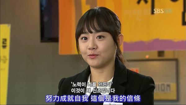 Cheongdamdong.Alice.E01.720p.HDTV.x264-AREA11.mkv_20121208_155216.826