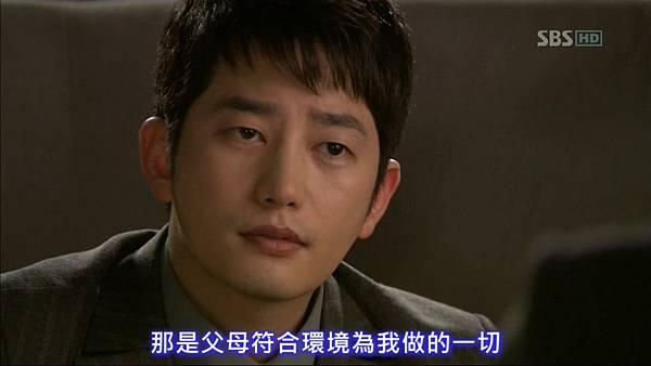 Cheongdamdong.Alice.E01.720p.HDTV.x264-AREA11.mkv_20121208_160547.156