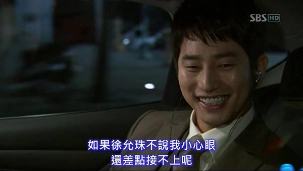 Cheongdamdong.Alice.E02.720p.HDTV.x264-AREA11.mkv_20121208_162034.757