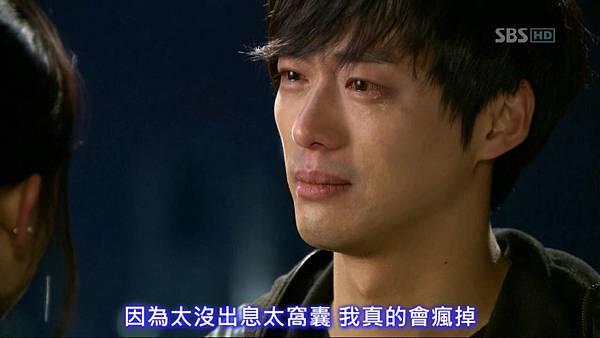 Cheongdamdong.Alice.E02.720p.HDTV.x264-AREA11.mkv_20121208_162305.140