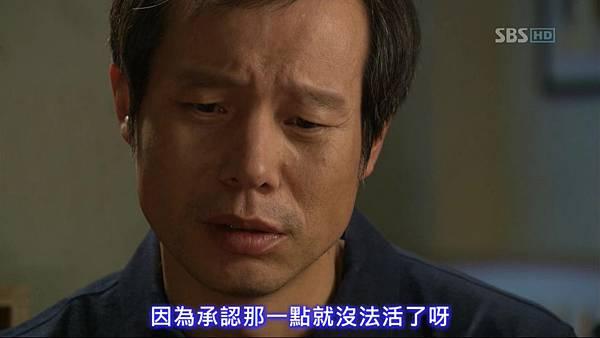 Cheongdamdong.Alice.E02.720p.HDTV.x264-AREA11.mkv_20121208_162340.585