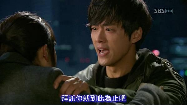 Cheongdamdong.Alice.E02.720p.HDTV.x264-AREA11.mkv_20121208_162105.692