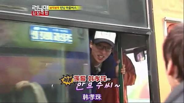 [TSKS][Running man][E123][20121209][KO_CN].rmvb_20121213_223856.277