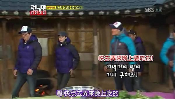 [TSKS][Running man][E123][20121209][KO_CN].rmvb_20121213_225532.203