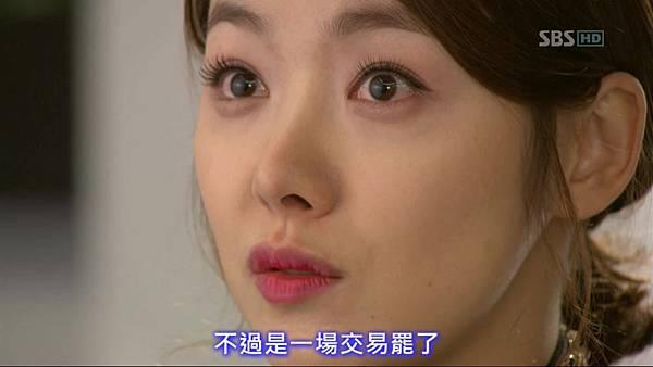 Cheongdamdong.Alice.E03.720p.HDTV.x264-AREA11.mkv_20121215_205729.582