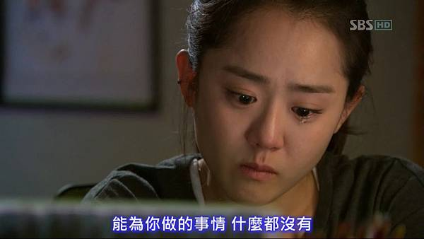 Cheongdamdong.Alice.E03.720p.HDTV.x264-AREA11.mkv_20121215_205519.382