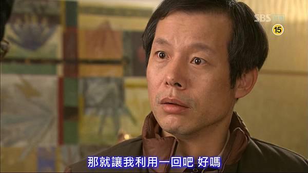 Cheongdamdong.Alice.E04.720p.HDTV.x264-AREA11.mkv_20121215_210545.899