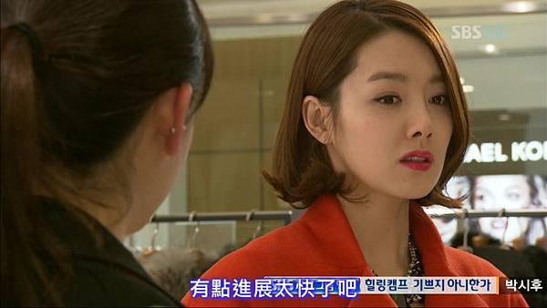 Cheongdamdong.Alice.E04.720p.HDTV.x264-AREA11.mkv_20121215_210700.466