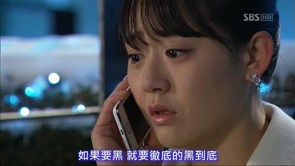 Cheongdamdong.Alice.E04.720p.HDTV.x264-AREA11.mkv_20121215_210900.150