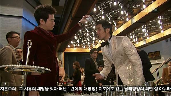 Cheongdamdong.Alice.E04.720p.HDTV.x264-AREA11.mkv_20121215_211032.691
