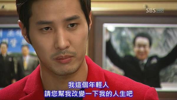 Cheongdamdong.Alice.E07.720p.HDTV.x264-AREA11.mkv_20130105_223317.325