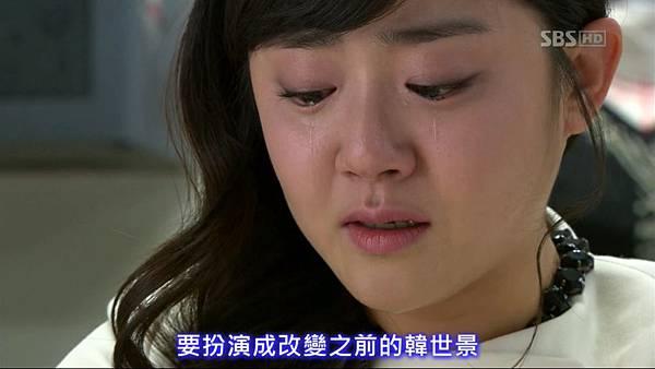 Cheongdamdong.Alice.E08.720p.HDTV.x264-AREA11.mkv_20130105_223656.974
