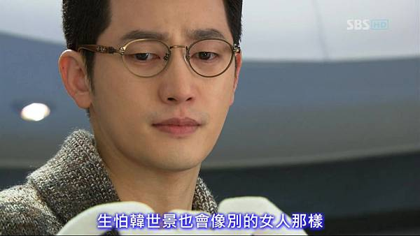 Cheongdamdong.Alice.E08.720p.HDTV.x264-AREA11.mkv_20130105_224406.882