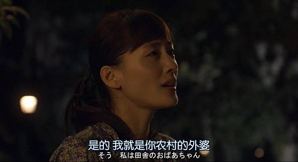萤之光.Hotaru.no.Hikari.The.Movie.Chi_Jap.BDrip.1024X556-YYeTs人人影视.mkv_20130106_165100.292