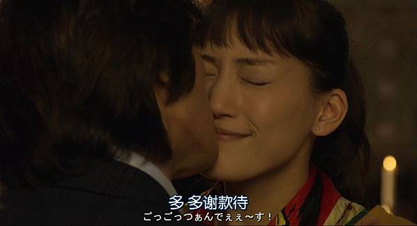萤之光.Hotaru.no.Hikari.The.Movie.Chi_Jap.BDrip.1024X556-YYeTs人人影视.mkv_20130106_165827.656