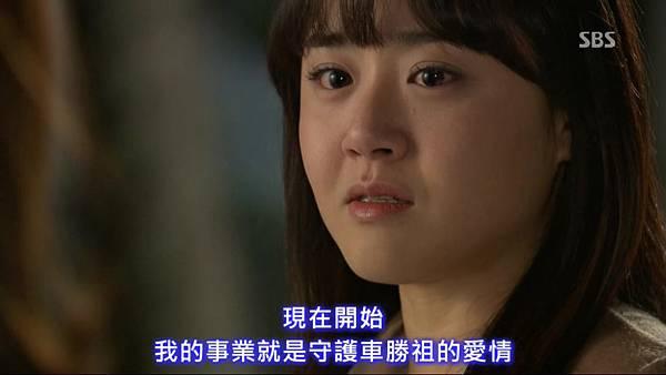 Cheongdamdong.Alice.E11.720p.HDTV.x264-AREA11.mkv_20130119_203225.221