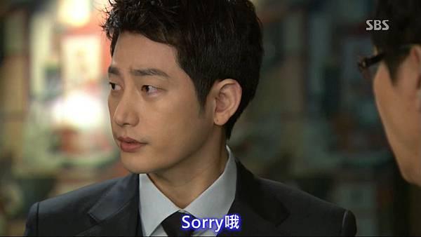 Cheongdamdong.Alice.E12.720p.HDTV.x264-AREA11.mkv_20130119_203851.636