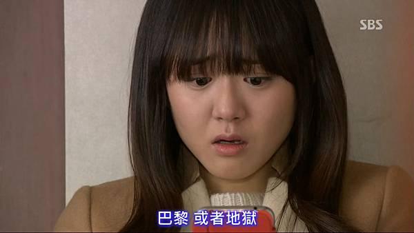 Cheongdamdong.Alice.E11.720p.HDTV.x264-AREA11.mkv_20130119_205153.107