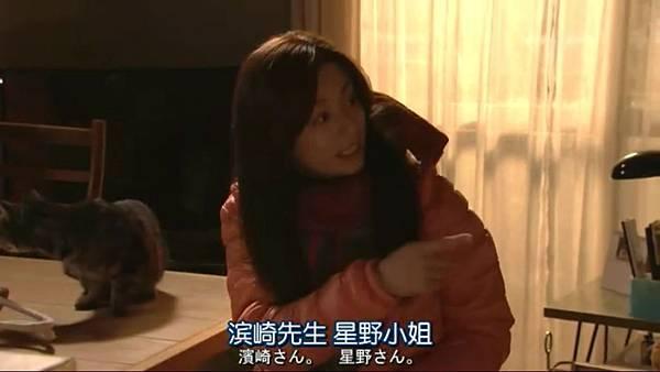 最完美的离婚.Saikou.no.Rikon.Ep02.Chi_Jap.HDTVrip.704X396-YYeTs人人影视.rmvb_20130120_162856.229