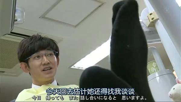最完美的离婚.Saikou.no.Rikon.Ep02.Chi_Jap.HDTVrip.704X396-YYeTs人人影视.rmvb_20130120_162709.244
