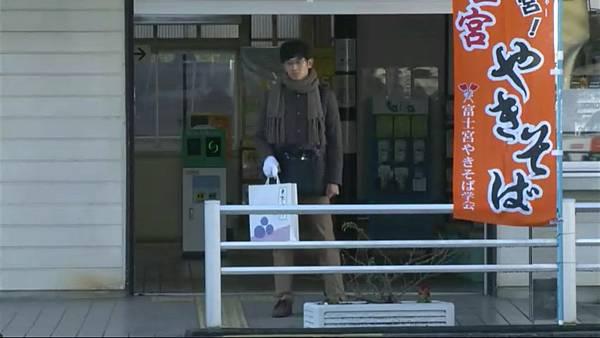 最完美的离婚.Saikou.no.Rikon.Ep02.Chi_Jap.HDTVrip.704X396-YYeTs人人影视.rmvb_20130120_164357.276
