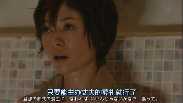 最完美的离婚.Saikou.no.Rikon.Ep02.Chi_Jap.HDTVrip.704X396-YYeTs人人影视.rmvb_20130120_165703.365